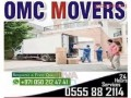 HOUSE MOVERS 0555882114 REMOVALS IN ABU DHABI