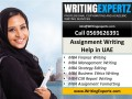 Call 0569626391 Get A+ Grade in MBA Assignment [HRM – FIN – Strategy] UAE