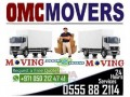EMIRATES HILLS HOUSE MOVERS PACKERS SHIFTER 0555882114 IN DUBAI