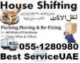 HOME PACKERS MOVERS SHIFTERS +9715512580980 IN DUBAI