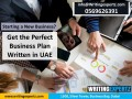 Business Plan for Funding – Custom Business Plan Writing in UAE & GCC Call 0569626391