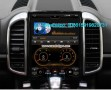 Porsche Cayenne radio GPS android Vertical screen