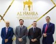 Al Hamra Real Estate Development