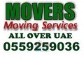 AJMAN FURNITURE MOVERS REMOVALS SEVICE 055 925 90 36