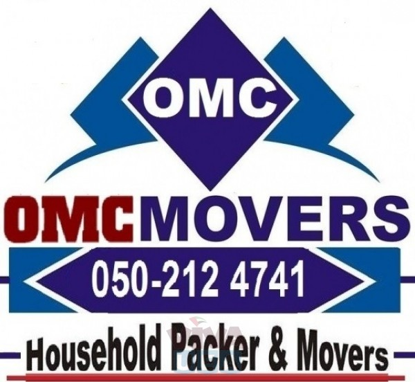 THE PALM JUMEIRAH MOVERS AND PACKERS 050 2124741