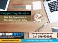 0569626391 WEBSITE WRITING SERVICES – Company Profile – Website Content Writing in UAE