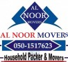 SHARJHA HOUSE MOVERS AND PACKERS 0501517623 MR ALI