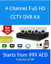 Special CCTV Offer only999 with DVR and 4Cameras