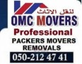 PROFESSIONAL HOUSE FURNITURE MOVERS 0502124741 IN SHARJAH