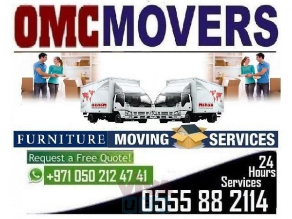 PROFESSIONAL HOUSE FURNITURE MOVERS 0555882114 IN AL AIN