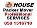 SHARJAH HOUSE MOVING AND RELOCATION SERVICE 050 1516710 SHARJAH
